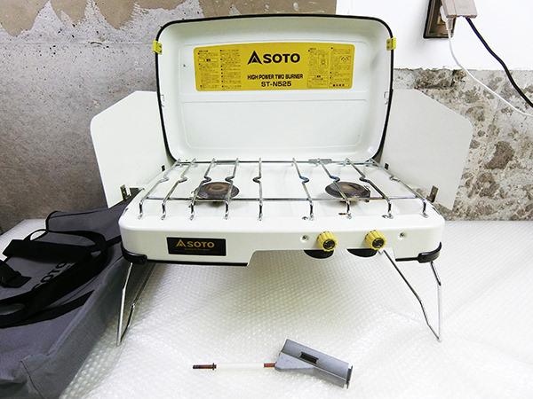 SOTO ST-N525 ハイパワー2バーナー ケース付 管理0327GHZ