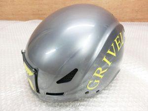 グリベル XLサラマンダー GVHE505XL チタングレー TGY